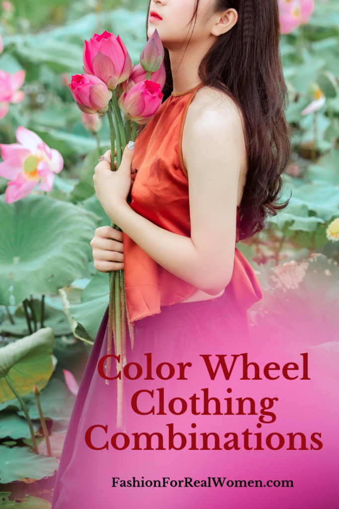 Color Wheel Clothing Combinations