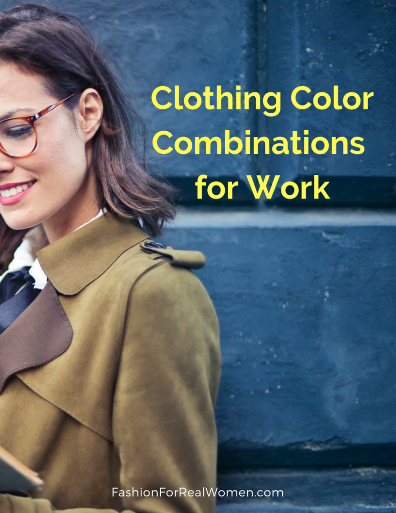 Great Clothing Color Combinations for Work